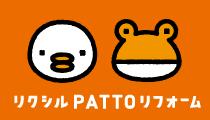 pattoreform01