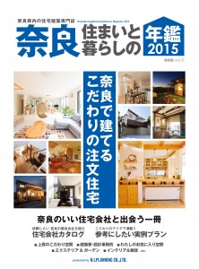 H1_年鑑2015_6ol
