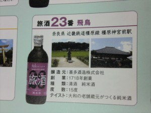 CIMG9734